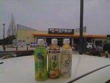 ペトボト発見記 CHA-koのブログ-IMG_20120422_101933.jpg