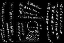 おっとりroom -インコとリンパ--3-6