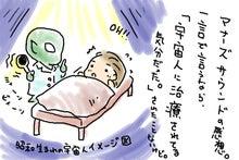 おっとりroom -インコとリンパ--3-9