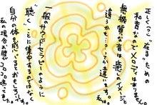 おっとりroom -インコとリンパ--3-10
