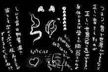 おっとりroom -インコとリンパ--3-7