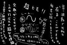 おっとりroom -インコとリンパ--3-4