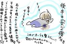 おっとりroom -インコとリンパ--3-11