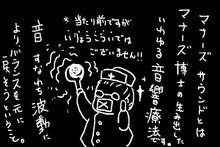 おっとりroom -インコとリンパ--3-1