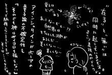 おっとりroom -インコとリンパ--3-5
