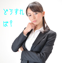起業の悩み!貴方の夢♪なんとかしちゃいます♪『夢と収入の橋渡し人』Blog!