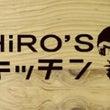 「HiRO'S キッ…