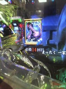 うずらの裏稼業-14連