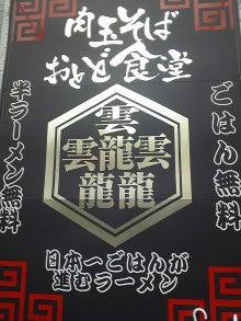 銀座Bar ZEPマスターの独り言-DVC00192.jpg