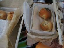 「ひつじのお里」in 京都 ~ヒーリングと 喜びのからだと 心~-自家製天然酵母パン