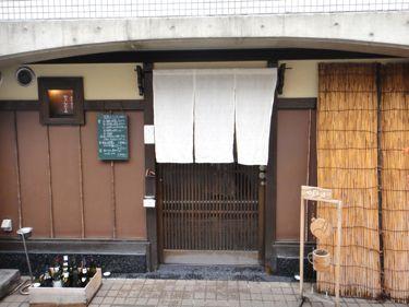 横浜発 驢馬人の美食な日々-KappouNakajin