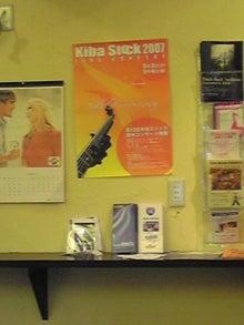 うさぎの音楽談議-これは5年前のポスター