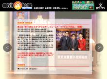 $フォトグラファー カツヲ | ブログ ( blog )-movie@home