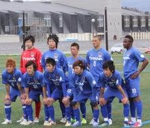 $県都青森市のトップチーム ラインメール青森サポーターブログ