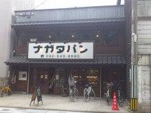 かず&ようくんの自転車生活-DSC_1692.JPG