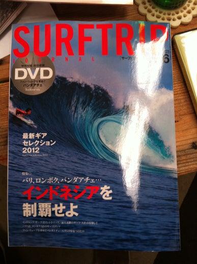 東京発~手ぶらで誰でも1からサーフィン!キィオラ サーフスクール&アドベンチャー ブログ-EC20120423000201.jpeg
