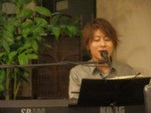 ケ・セラ・セラ 社労士 吉澤智子のブログ