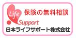docomo・auからMNP!ソフトバンク乗り換えキャンペーン!!
