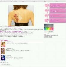 ☆ボディージュエリーLianのブログ☆-SC20120407-120131-1.jpg