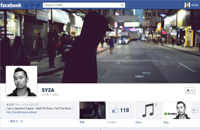 SYZA OFFICIAL BLOG-御礼 / SYZA facebookページ