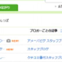 【新マイページ】シン…