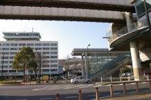 ハナオの小田急沿線「街歩き」-モノレール市役所前駅と千葉市庁舎