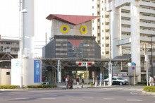 ハナオの小田急沿線「街歩き」-千葉駅前の「ふくろう交番」