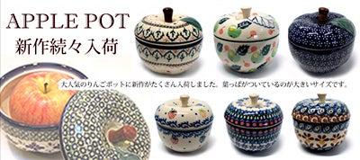 VI:CA BLOG■グラフィック&WEBデザイン+ブライダルツール-20120423_02