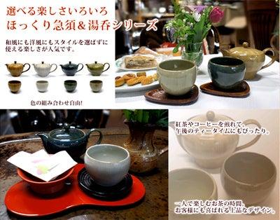 VI:CA BLOG■グラフィック&WEBデザイン+ブライダルツール-20120423_04