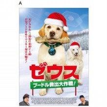 声優 藤井剛のブログ  ゴウブロ!