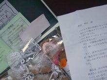 $福島県在住ライターが綴る あんなこと こんなこと-20120421-2生き方塾