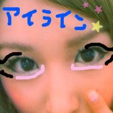 おかもとまりオフィシャルブログ Powered by Ameba-IMG_2398.jpg