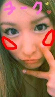 おかもとまりオフィシャルブログ Powered by Ameba-IMG_7941.jpg