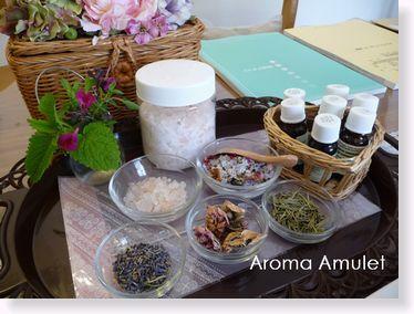 Aroma Amulet アロマスクール&ロミロミサロン