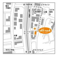 $alfred緑地店
