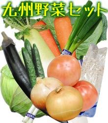 つるの一声-九州野菜トップ