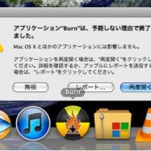 Burn DVD/C…