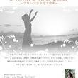 Aloha Hula