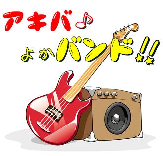 Akiba.TVへGO!!