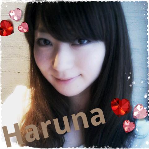 Haruna Yoshizumi Nude Photos 86