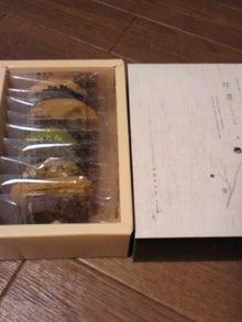 $わがまま王子-2012042515150000.jpg