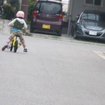 三男ゆう君自転車練習…