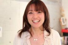 神戸のカラーリスト スタイリスト  トータル素敵プロデューサー☆みつこのブログ-最高の一枚