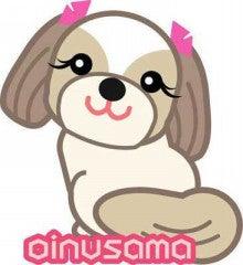 御犬様ロゴ
