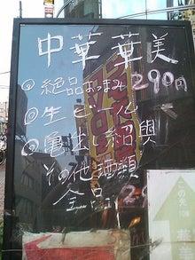 横浜 蒔田 『 わ み ん 』 のブログ-亀