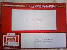 葵と一緒♪-TS3P08490001.jpg