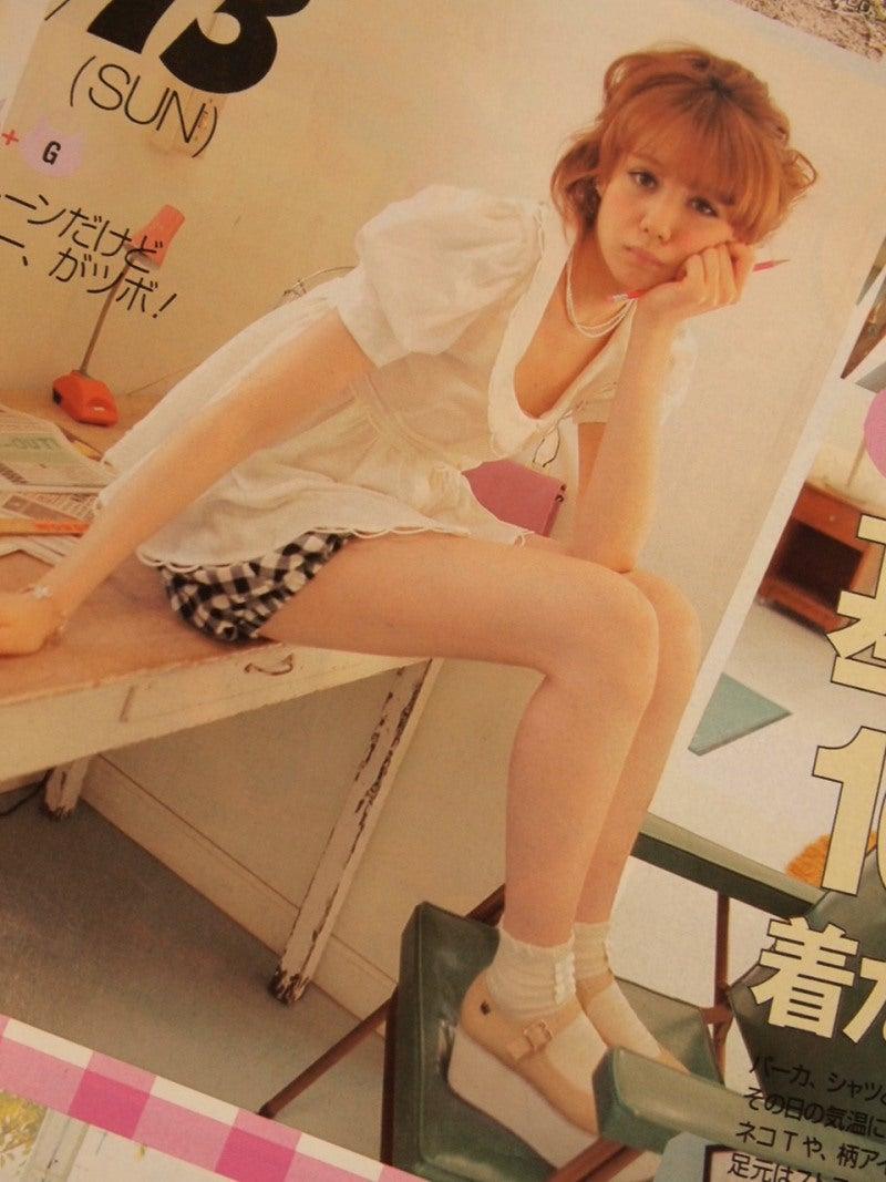 ☆★ トリンドル 玲奈 从*'ー'从ノ Part1 ★☆YouTube動画>5本 ->画像>986枚