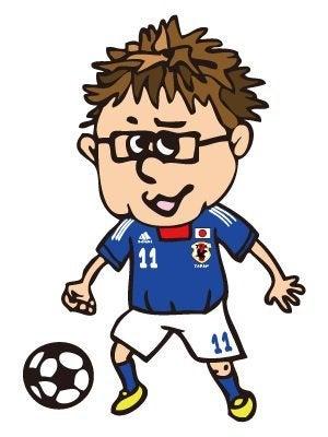 サッカー日本代表 ブラジルワールドカップへの準備 キング