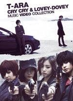 T-ARAオフィシャルブログpowered by Ameba-DVD