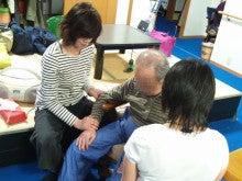 「颯楽の庭」ヒーリングセラピスト&ナースのブログ